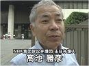 【NHK一万人集団訴訟】8.8 控訴審第3回口頭弁論報告[桜H25/8/9] thumbnail
