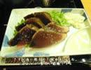 【ニコニコ動画】【ゆっくり】鉄道で日本一周part18【高知】を解析してみた
