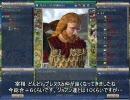 【音質修正版】Civilization4 Beyond the Sword 不死リプレイ Part16