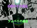【独り遊び】2部波紋組でア.カツ.キア.ライ.ヴァ.ル【歌ってみた】