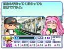 TASさんがパワプロ11(開)で万能の高村くんを育成 part8 thumbnail