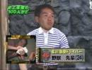 【ニコニコ動画】筋肉○付レイプ!SASUKEと化した先輩【修々々正版】を解析してみた
