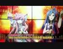 戦姫絶唱シンフォギアG Blu-ray&DVD 第1巻CM 風鳴翼Ver