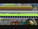 【Minecraft】忍者が時代を駆け抜けるTerraFirmaCraft Part.45
