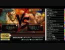 TOPANGA TVニコニコ版 生主ボンちゃん vs かずのこ スパ4AE2012 (3/4) 2013.8.10