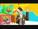 【調査兵団+αで】十面相【進撃MMD】 thumbnail