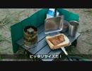 【ニコニコ動画】ぼっちカフェ 開店 その9を解析してみた