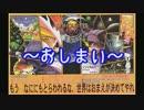 【積みゲ実況】シルエットミラージュ 09 END2