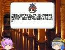 古明地姉妹のランフリ対戦記Part7 絆月祭編1回戦