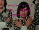 恋のハートビート_フィンガー5.wmv