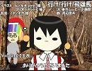 【ユキ_V3I】行け!行け!飛雄馬【カバー】