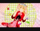 【Ham(UTAU)】PONPONPON【UTAUカバー】