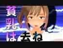 【第11回MMD杯本選】さとうささら参戦!!