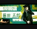 9/26発売PSPソフトの明治東亰恋伽のOP演奏、Voを知人に歌って...