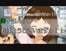 【NovelsM@ster短編】 律子さんっ、おはようございますっ!!【律子→愛】