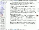 【洒落怖】怖い話も皆で読めば怖くない! …かも【実況】part15-9 thumbnail