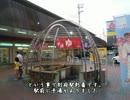 【ニコニコ動画】【ゆっくり】鉄道で日本一周part24【大分】を解析してみた