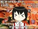 【ユキ_V3I】渚にまつわるエトセトラ【カバー】