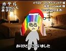 【ギャラ子】ホテル【カバー】