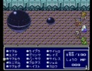 FF4 普通に?プレイ Part.13 「バブイルの巨人~再び月へ」