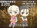 【YUU WIL】昭和枯れすすき【カバー】