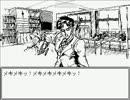 ジョジョの奇妙な冒険7人目のスタンド使い実況part3 thumbnail