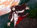 【東方輝針城】満月の咆哮、天高く【オーケストラアレンジ】 thumbnail