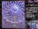 【高音質 320kbps】「幻想浄瑠璃」【東方輝針城】