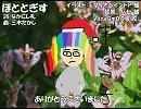 【ギャラ子】ほととぎす【カバー】