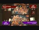 遊戯王☆世界大会2013 - 準決勝 日本vs.台湾
