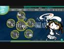 【作業用BGM】艦これメドレー【8/15時点の全楽曲】 thumbnail