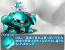 【東方機械蛙】 MSM-03Cが幻想入り 第⑨話