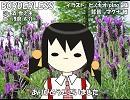 【ユキ_V3I】BORDERLESS【カバー】