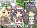 【MAYU りおん Mew】BORDERLESS【カバー】
