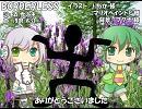 【ピコ VY2V3 ガチャポ】BORDERLESS【カバー】