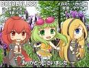 【リリカルグミ】BORDERLESS【カバー】