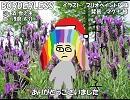 【ギャラ子】BORDERLESS【カバー】