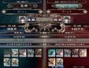 F【LoVRe2】全国ランカー決戦 Dior vs アーシア.mp4