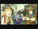 エスカ&ロジーのアトリエ Part.71 thumbnail