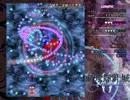 東方輝針城 Lunatic 霊夢A Stage1~3(ノーボム)