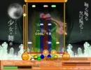 コープスダンス  ぷらすちっくと女の子 - 少女の舞葬(EX)