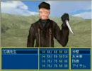 はちくま AIRRPG 初期レベル+α VS石橋先生