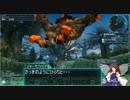 【PSO2×東方】星の妖精がガルド・ミラを使いたいようです。1...