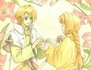 マール王国の人形姫『二人だけの世界』【歌ってみた】