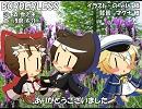 【AL_V3I Tonio_V3I Oliver】BORDERLESS【カバー】