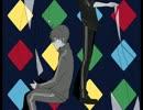 【ニコニコ動画】【塩と胡椒】罰ゲーム【手書き/替え歌MAD】を解析してみた
