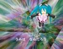 【第11回MMD杯本選】 ちいさいかわのうた (再現?) thumbnail