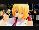 【ニコニコ動画】【第11回MMD杯本選】 東方の かわいい!! fake doll 【MMD-LIVE】を解析してみた
