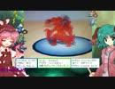 【ポケモンBW2】鳥獣伎楽のやりたい放題16【ゆっくり実況ローテレート】