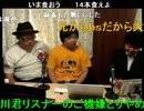 【ニコニコ動画】第二回 生主ミラクル麻雀王者決定戦 ⑧を解析してみた